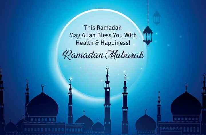 रमज़ान मुबारक ग्रीटिंग - This Ramadan May Allah Bless You With Health & Happiness ! Ramadan Mubarak - ShareChat