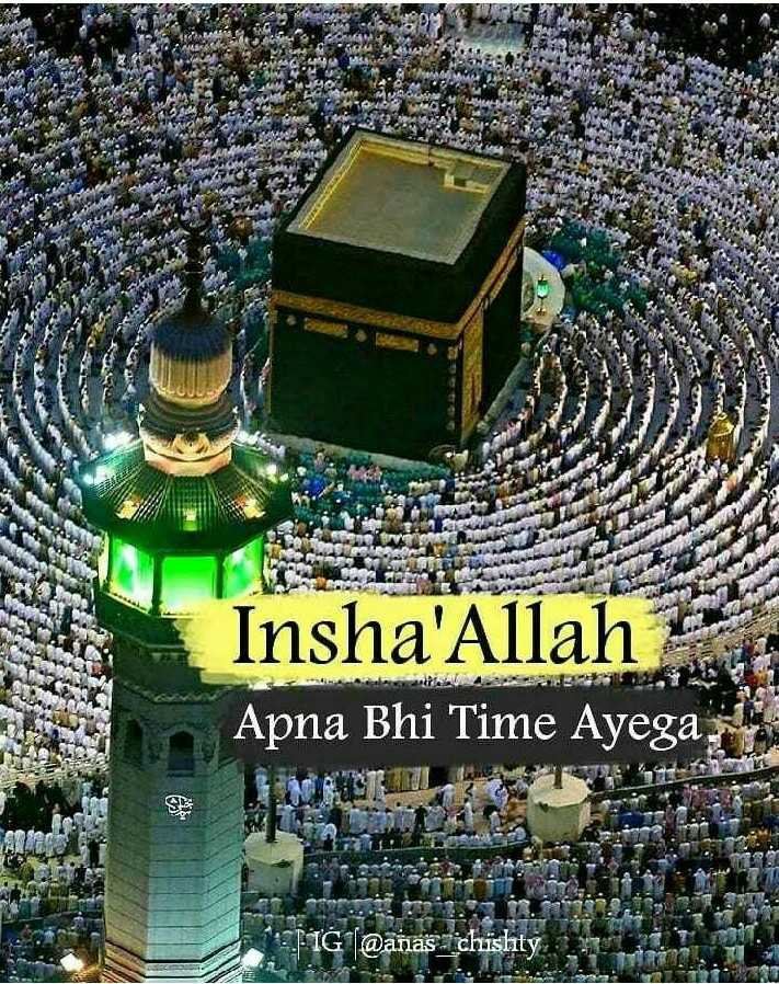 📷रमज़ान wallpaper - ANS Insha ' Allah Apna Bhi Time Ayegan G @ anas chishty . - ShareChat