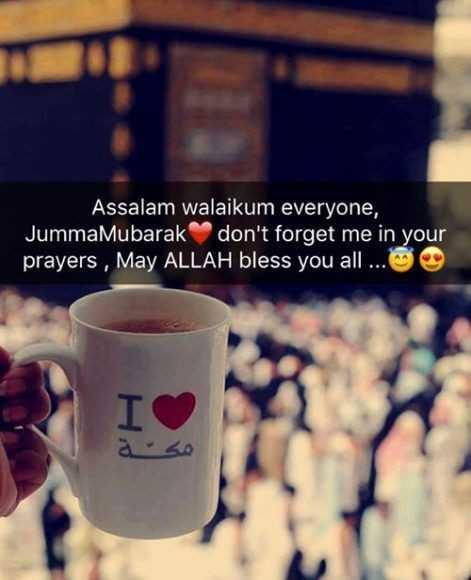 📷रमज़ान wallpaper - Assalam walaikum everyone , JummaMubarak don ' t forget me in your prayers , May ALLAH bless you all . . . - ShareChat