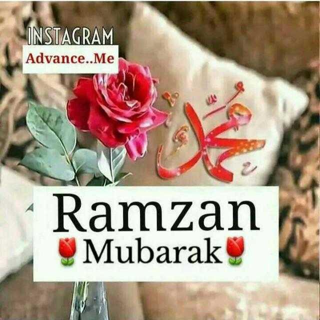 🌙रमज़ान आने वाला है🌙 - INSTAGRAM Advance . . Me * Ramzan Mubarak - ShareChat