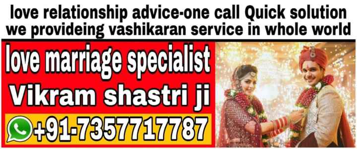 रमज़ान मुबारक - love relationship advice - one call Quick solution we provideing vashikaran service in whole world love marriage specialist Vikram shastri ji + 91 - 7357717787 - ShareChat