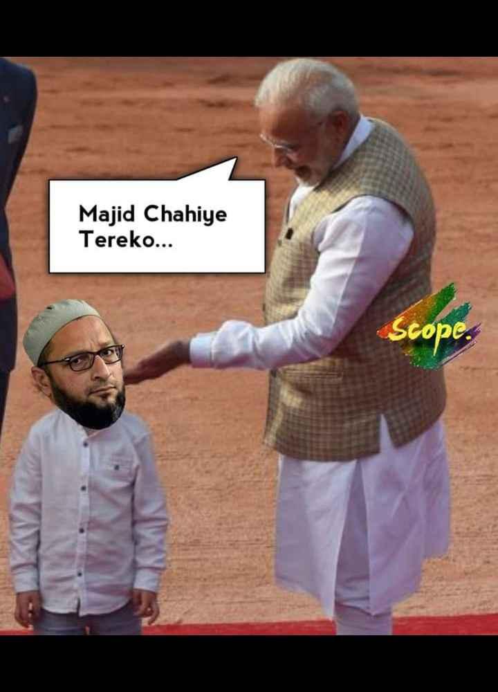 📢 राजनीतिक चर्चा - Majid Chahiye Tereko . . . Scope . - ShareChat