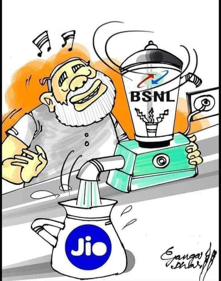 📢 राजनीतिक चर्चा - BSNL doom OLAN - ShareChat