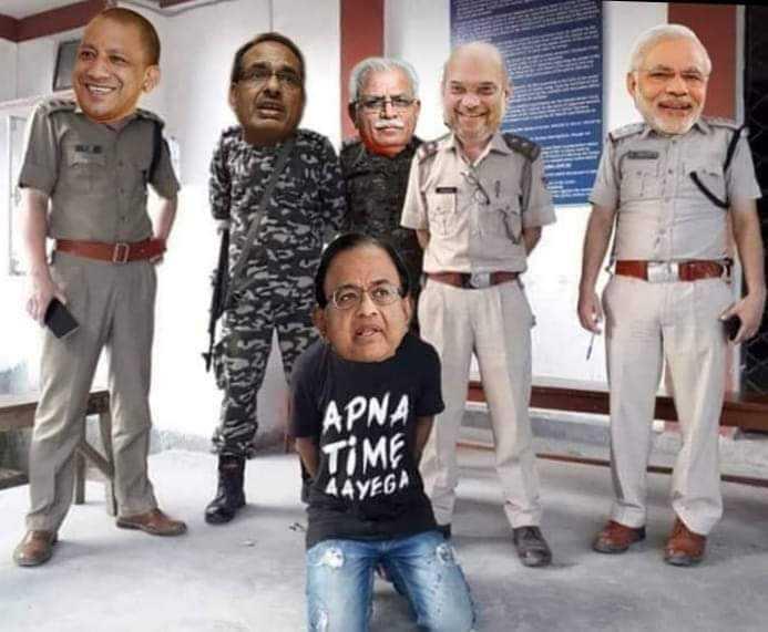 #राजनीति के खिलाड़ी - APNA TIME 4AYEG - ShareChat