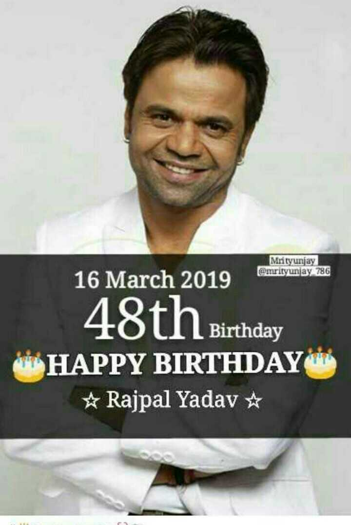 🎂राजपाल यादव बर्थडे🎊 - Mrityunjay @ mrityunjay 786 16 March 2019 48th Birthday HAPPY BIRTHDAY * Rajpal Yadav - ShareChat