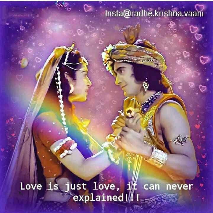🌹राधा कृष्ण सिरिअल - Insta @ radhe . krishna . vaani Oise Love is just love , it can never explained ! ! ! - ShareChat
