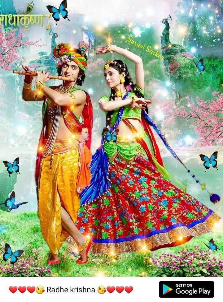 💕राधाकृष्ण सीरीयल - TENGOBU uravi Sarkar GET IT ON Radhe krishna Google Play - ShareChat