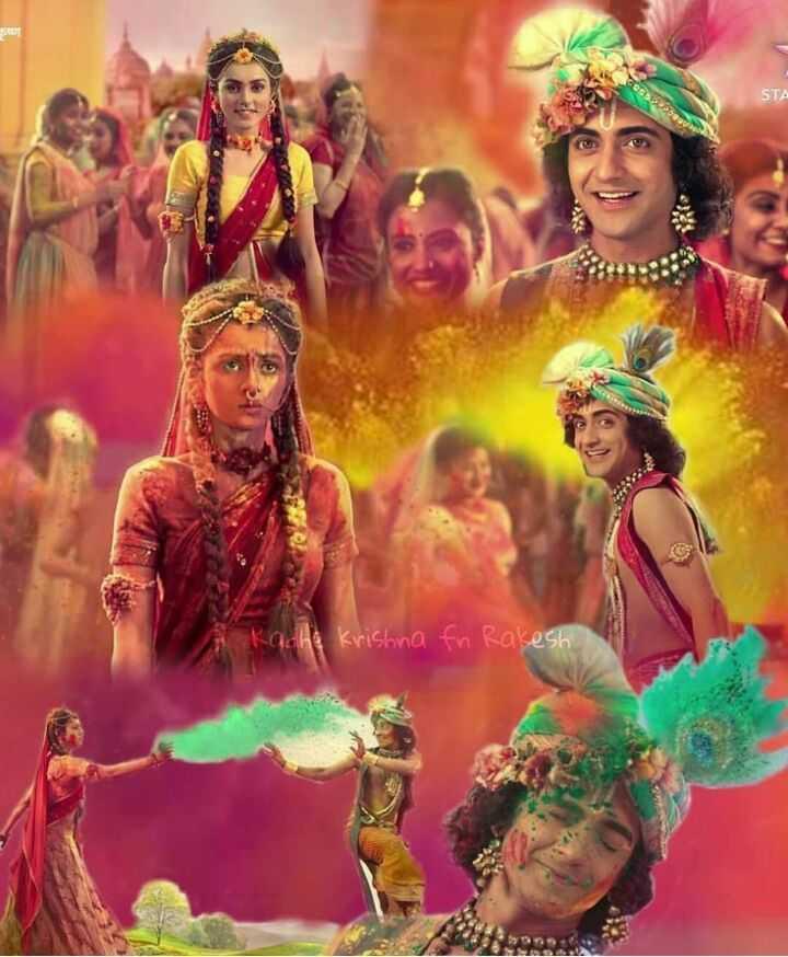 राधाकृष्ण होली - ind STA nec Ladha Krishna fn Rakesh - ShareChat