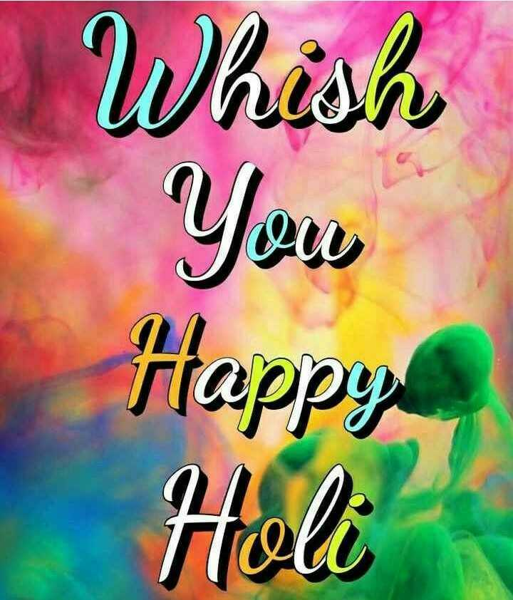 राधाकृष्ण होली - Whish Happy Holi - ShareChat