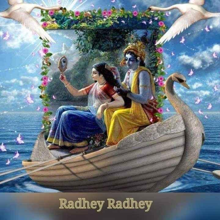 🙏राधे राधे - Radhey Radhey - ShareChat