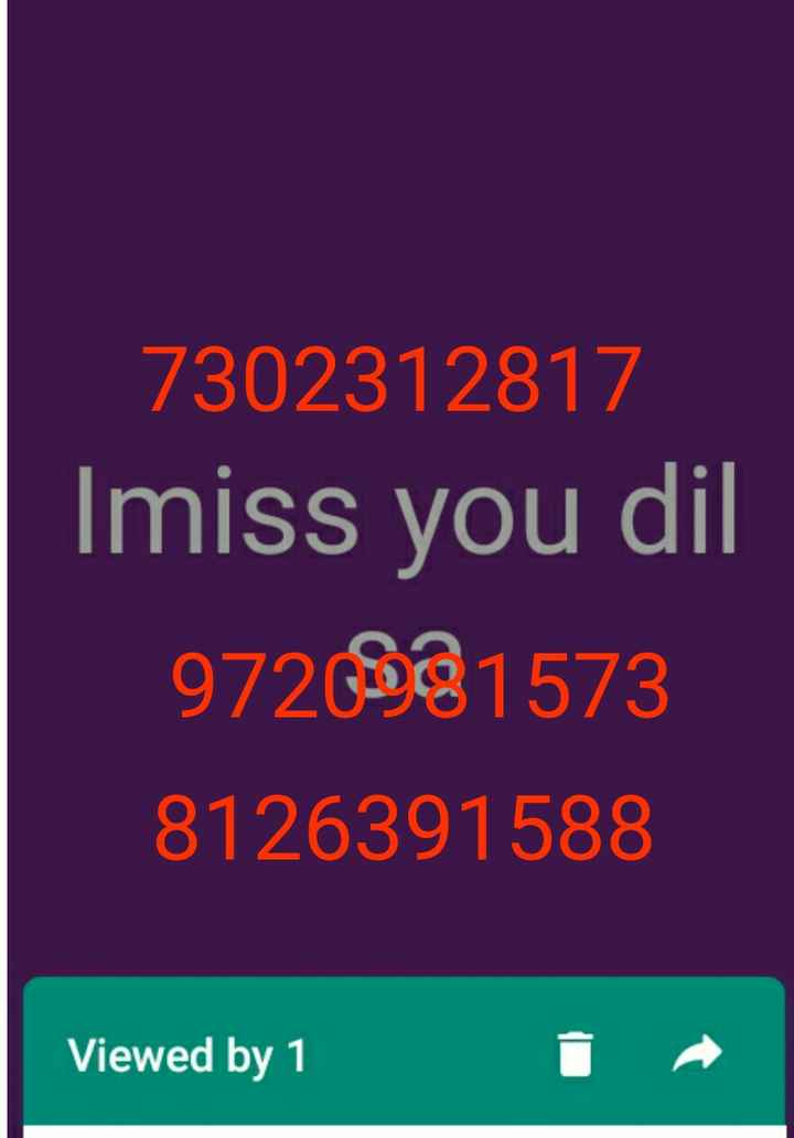 🌺 🙏 रानी दुर्गावती पुण्यतिथि - 7302312817 Imiss you dil 972058 1573 8126391588 Viewed by 1 - ShareChat