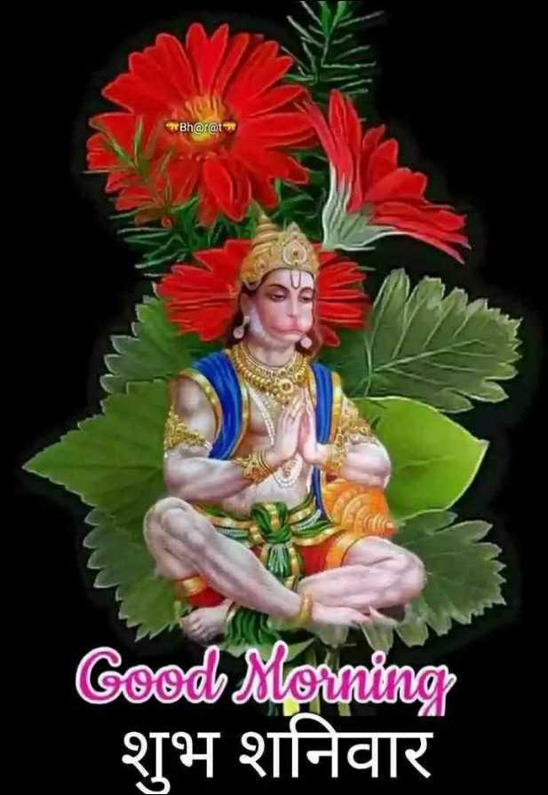 राम राम सा 🙏 शुभ शनिवार - NBh @ rote Good Morning शुभ शनिवार - ShareChat