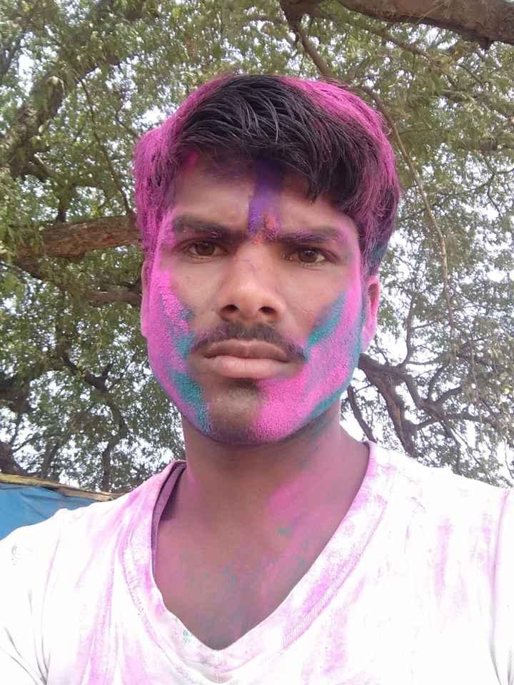 राम राम - ShareChat