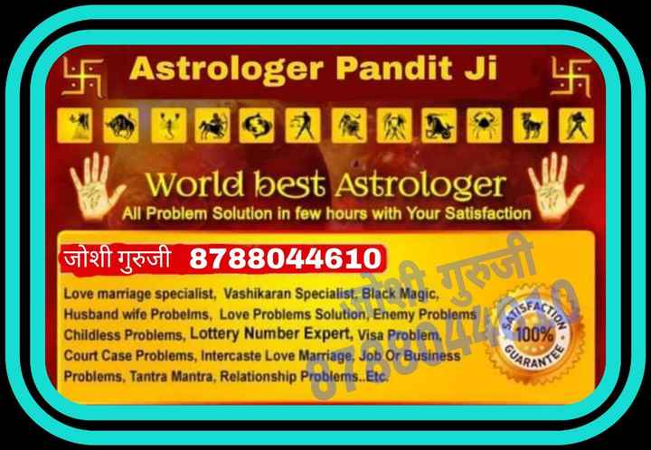 राशिफल - L : Astrologer Pandit Ji World best Astrologer All Problem Solution in few hours with Your Satisfaction Giftrauit 8788044610 Love marriage specialist , Vashikaran Specialist , Black Magic , Husband wife Probelms , Love Problems Solution , Enemy Problems Childless Problems , Lottery Number Expert , Visa Problem , Court Case Problems , Intercaste Love Marriage , Job Or Business Problems , Tantra Mantra , Relationship Problems . . Etc . ASFACT 100 % SARANDE ON - ShareChat