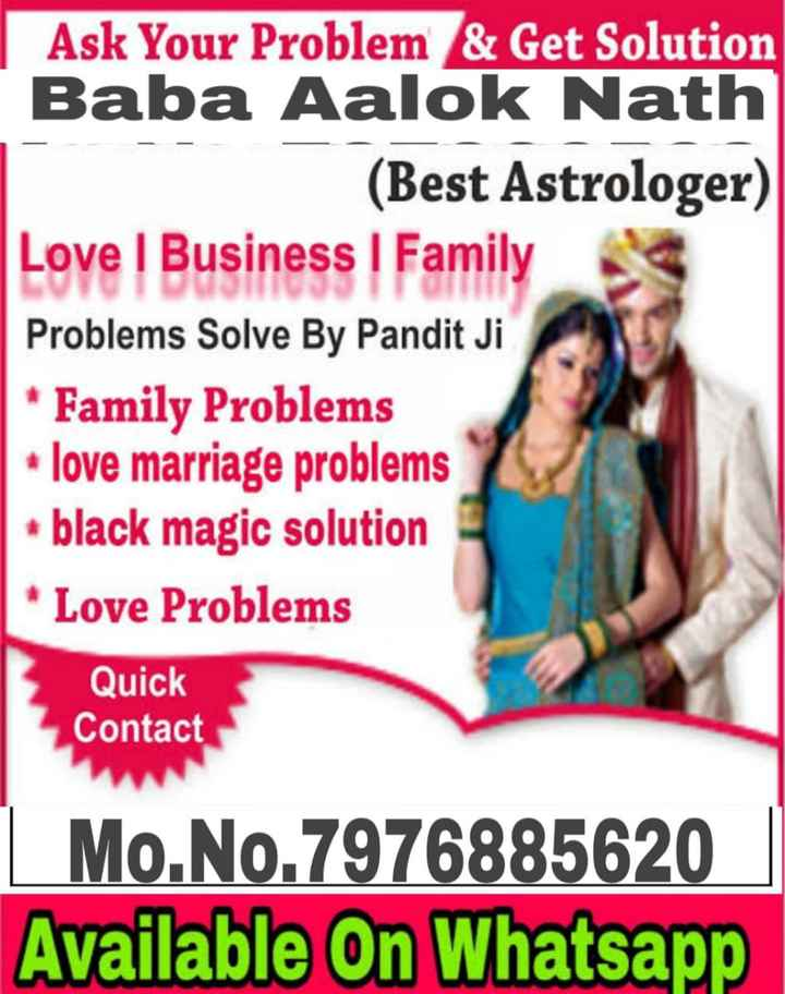 राशिफल - Ask Your Problem & Get Solution Baba Aalok Nath ( Best Astrologer ) Love I Business   Family Problems Solve By Pandit Ji * Family Problems * love marriage problems black magic solution * Love Problems Quick Contact   Mo . No . 7976885620 Available on Whatsapp - ShareChat