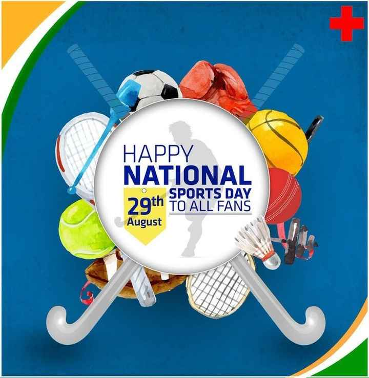 🎯 राष्ट्रीय खेल दिवस - HAPPY NATIONAL PORTS DAY TO ALL FANS August - ShareChat