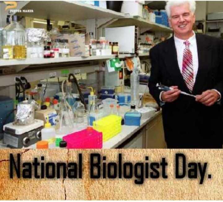 🧫राष्ट्रीय जीवशास्त्रज्ञ दिवस - TE MAKEN National Biologist Day . - ShareChat