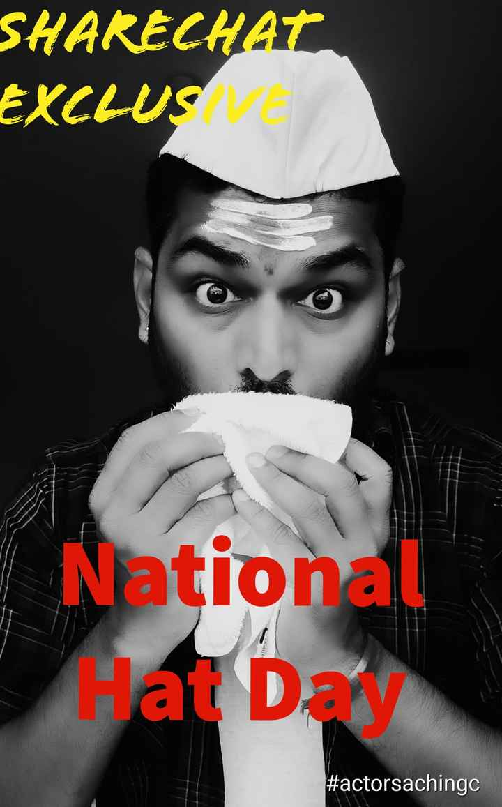 🧢राष्ट्रीय टोपी दिवस - SHARECHAT EXCLUSVE ( National Hat Das # actorsachingc - ShareChat