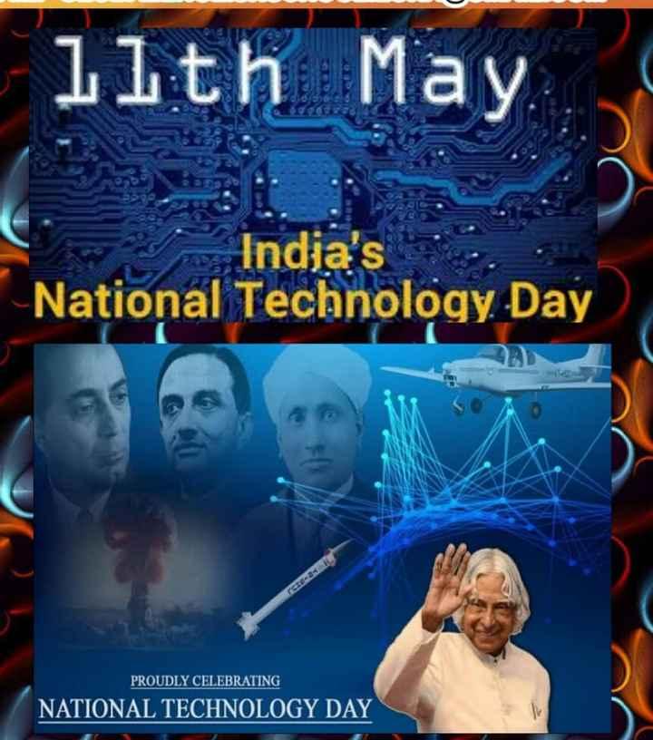 📡राष्ट्रीय तंत्रज्ञान दिन - 11th May Indja ' s National Technology Day PROUDLY CELEBRATING NATIONAL TECHNOLOGY DAY - ShareChat