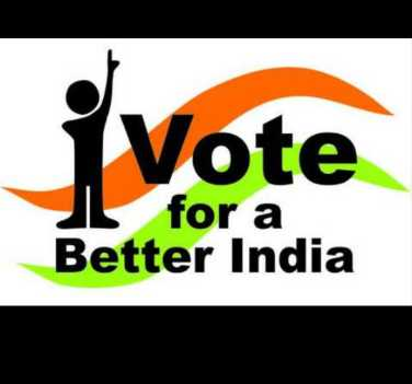 👆राष्ट्रीय मतदाता दिवस😊 - Vote for a Better India - ShareChat