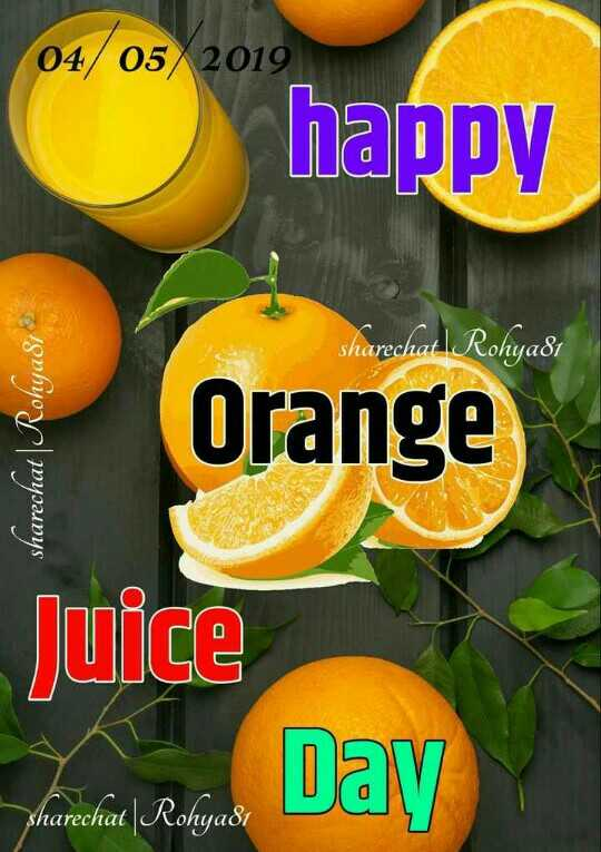 🥣राष्ट्रीय संत्रा रस दिवस - 04 / 05 / 2019 happy sharechat Rohya81 sharechat   Rohyagi Orange Juice Day sharechat   Rohya81 - ShareChat