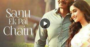 🎤 राहत फ़तह अली खान सांग्स - Sanu Ek Pal Chain - ShareChat
