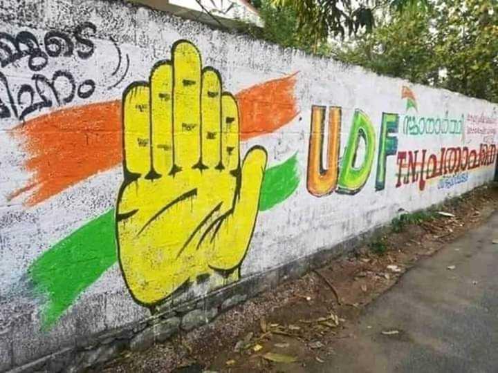 📢 राहुल गाँधी का अमेठी में नामांकन - ് ( മാതാ പിതാവി - ShareChat