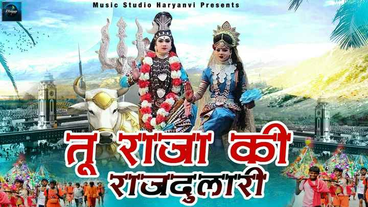 🔊रिंगटोन - Music Studio Haryanvi Presents STUDIO हैं ? ' दुरी - ShareChat