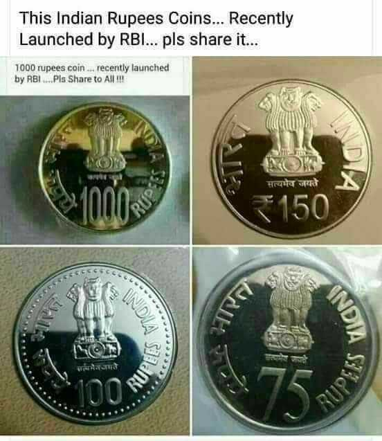 रूपया - This Indian Rupees Coins . . . Recently Launched by RBI . . . pls share it . . . 1000 rupees coin . . . recently launched by RBI . . . . Pls Share to All ! ! ! सत्यमेव जयते 150 RUPEES - ShareChat