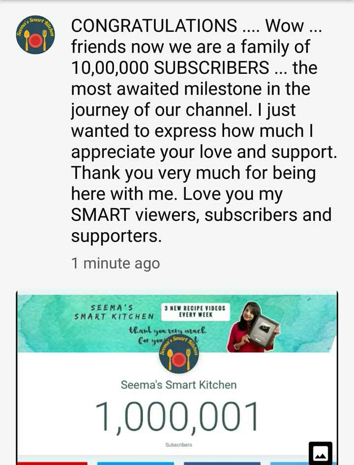 🥣 रेसिपी 🥣 - ST scenia Buchen CONGRATULATIONS . . . . Wow . . . friends now we are a family of 10 , 00 , 000 SUBSCRIBERS . . . the most awaited milestone in the journey of our channel . I just wanted to express how much I appreciate your love and support . Thank you very much for being here with me . Love you my SMART viewers , subscribers and supporters . 1 minute ago SEEMA ' S 3 NEW RECIPE VIDEOS SMART KITCHEN EVERY WEEK thank you very much for you Smart Thienen Seema ' s Smart Kitchen 1 , 000 , 001 Subscribers - ShareChat
