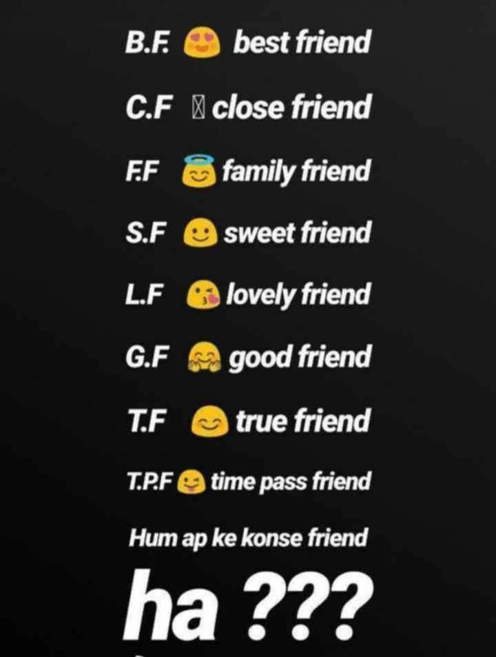 😏 रोचक तथ्य - B . F . O best friend C . F close friend F . F family friend S . F O sweet friend L . F lovely friend G . F good friend T . F true friend T . P . F 9 time pass friend Hum ap ke konse friend ha ? ? ? - ShareChat
