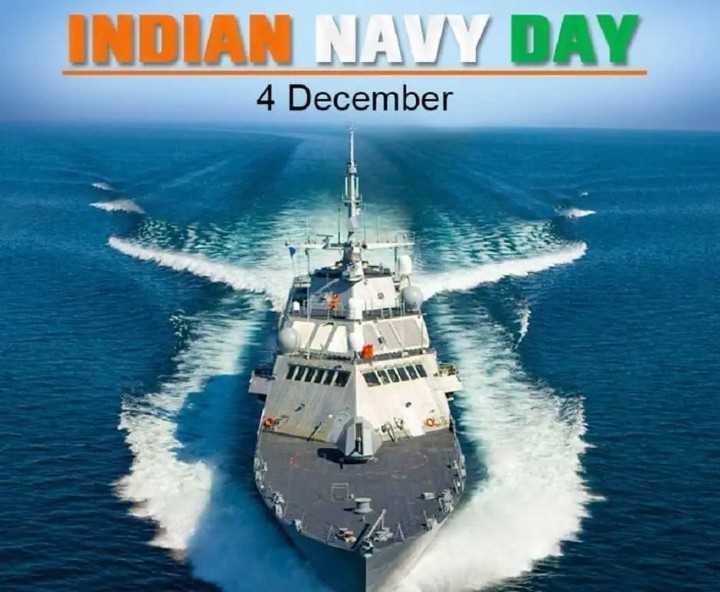 😏 रोचक तथ्य - INDIAN NAVY DAY 4 December MI - ShareChat