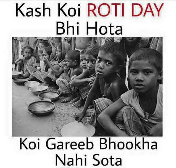 🍪रोटी दिवस - Kash Koi ROTI DAY Bhi Hota Koi Gareeb Bhookha Nahi Sota - ShareChat