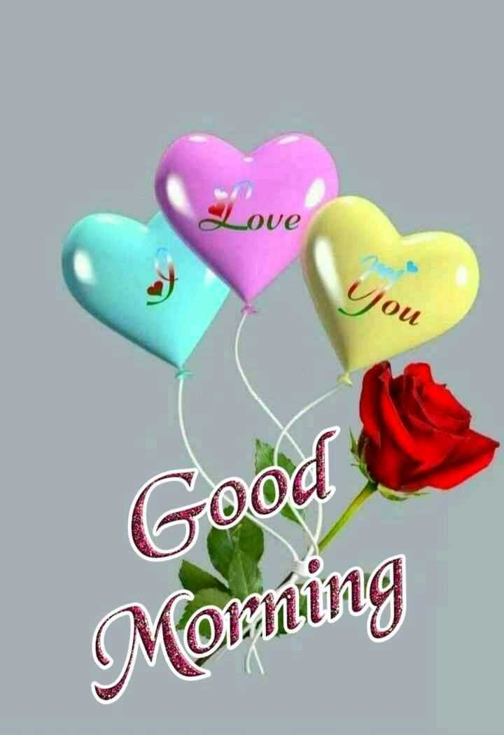 🎶 रोमांटिक गाने - OU Good SO Morning - ShareChat