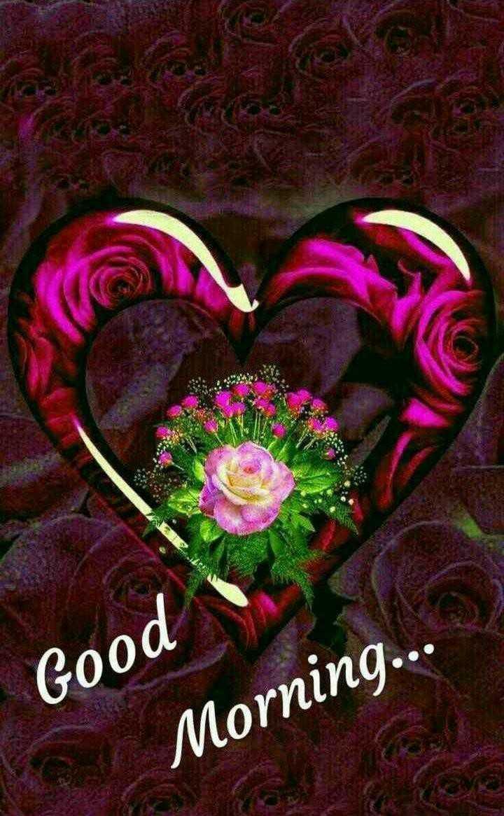 🎶 रोमांटिक गाने - Good Morning . . . - ShareChat
