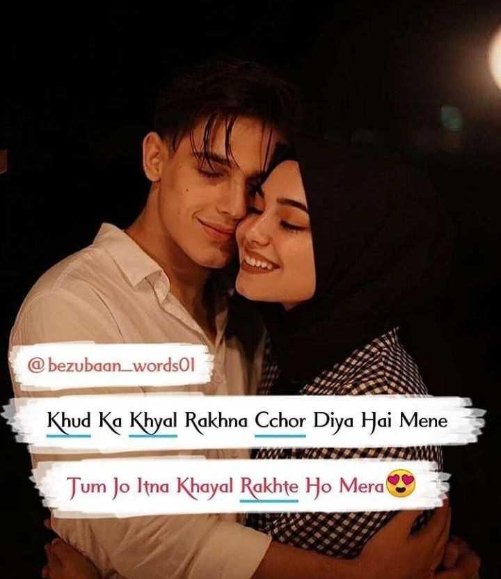 🎶 रोमांटिक गाने - @ bezubaan _ words01 Khud Ka Khyal Rakhna Cchor Diya Hai Mene mowy Tum Jo Itna Khayal Rakhte Ho Mera - ShareChat