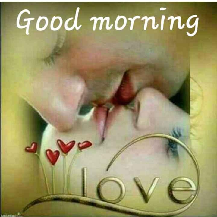 🎶 रोमांटिक गाने - Good morning Ove - ShareChat