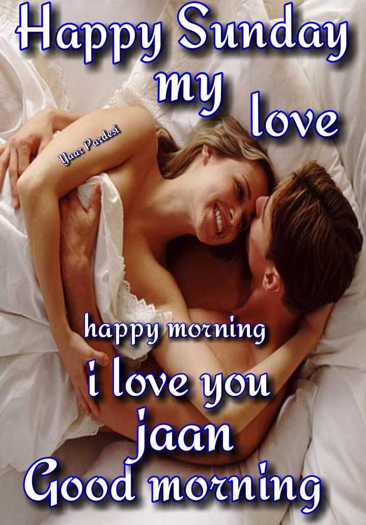 🎶 रोमांटिक गाने - Happy Sunday my love Yaar Pardesi happy morning i love you jaan Good morning - ShareChat