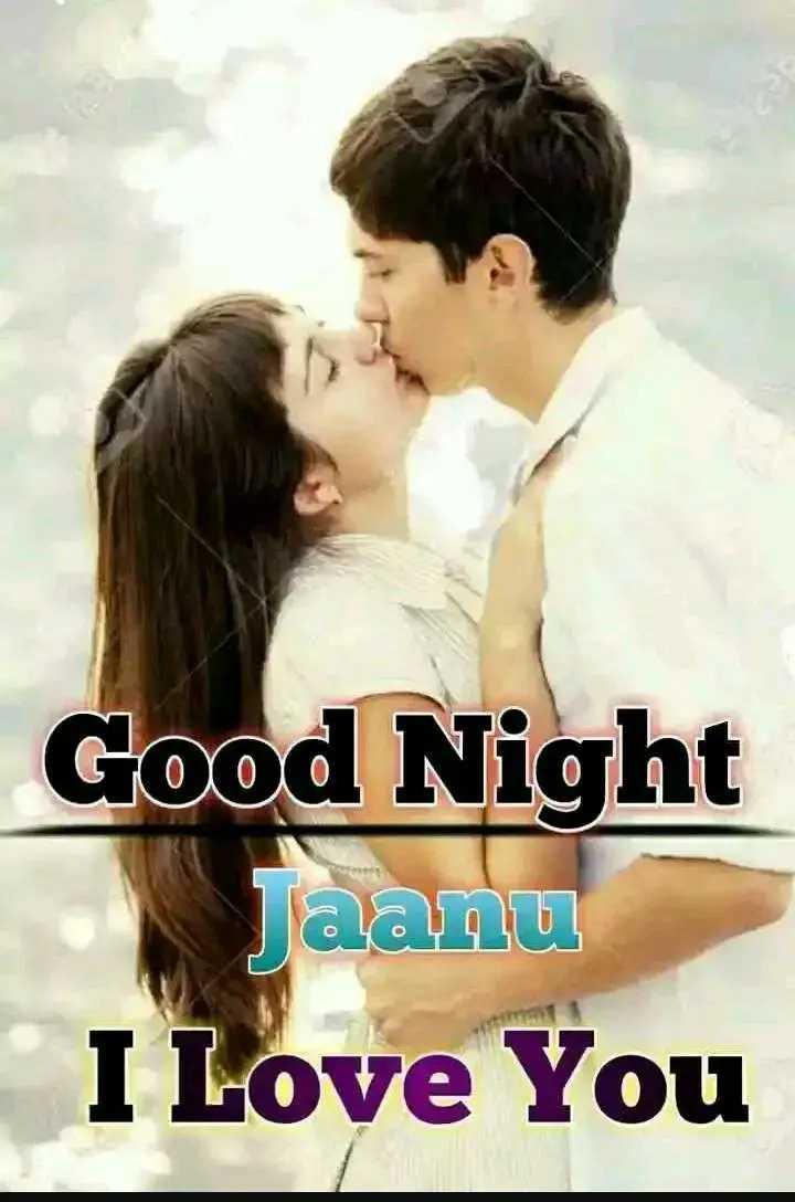 🎶 रोमांटिक गाने - Good Night Jaanu I Love You - ShareChat