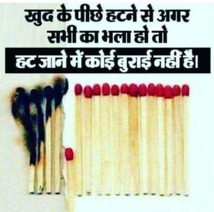 🏏 रोहित शर्मा - खुद कैपीछे हटने से अगर सभी का भला है तो टजाने में कोई बुराई नहीं है । - ShareChat