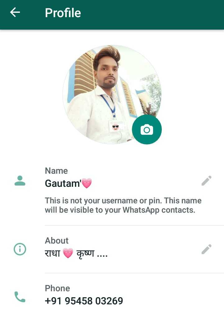लव्ह इमेज - If Profile Name Gautam ' This is not your username or pin . This name will be visible to your WhatsApp contacts . About TETT coul . . . . Phone + 91 95458 03269 - ShareChat