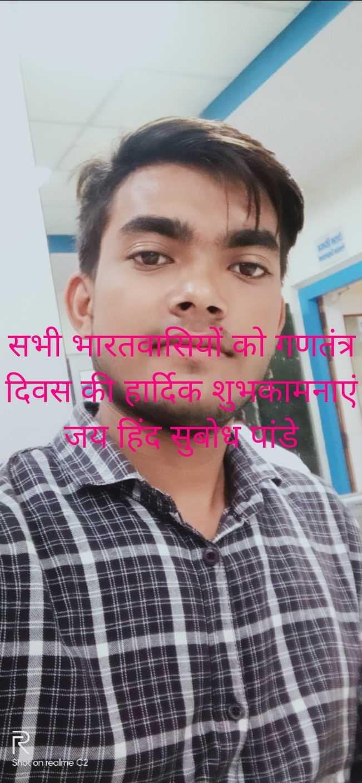 🚩लाल किले से PM मोदी - सभी भारतवासियों को गणतंत्र दिवस की हार्दिक शभकामनाएं - जय हिंद सुबो पांडे Shot on realme CZ ON - ShareChat