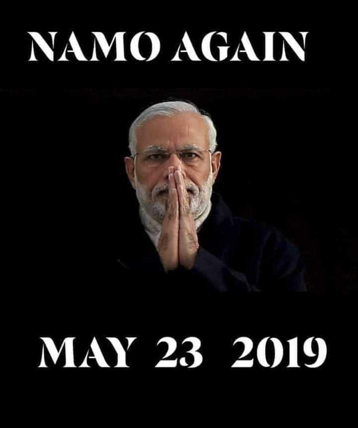📢लोकसभा चुनाव का बज गया बिगुल - NAMO AGAIN MAY 23 2019 - ShareChat