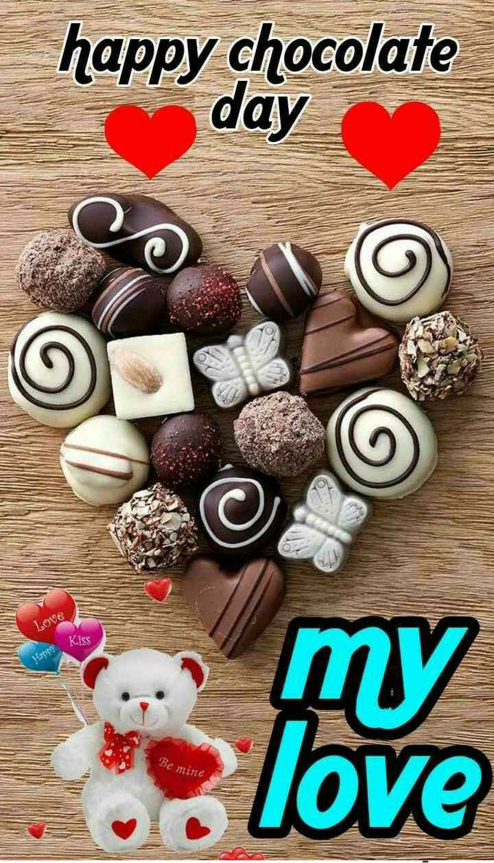 🍫 वर्ल्ड चॉकलेट डे - happy chocolate day Love Kiss Happy my o love Be mine - ShareChat