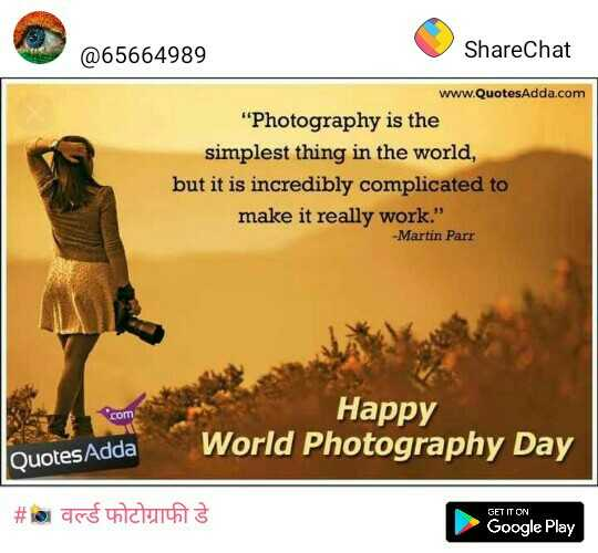 📸 वर्ल्ड फोटोग्राफी डे - @ 65664989 ShareChat www . QuotesAdda . com Photography is the simplest thing in the world , but it is incredibly complicated to make it really work . - Martin Parr com Happy World Photography Day Quotes Adda # वर्ल्ड फोटोग्राफी डे GET IT ON Google Play - ShareChat