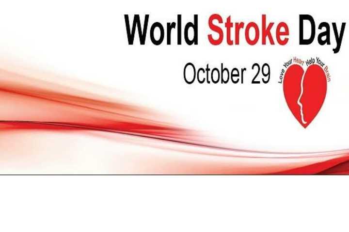 🧠वर्ल्ड स्ट्रोक डे - World Stroke Day October 29 Love love - ShareChat