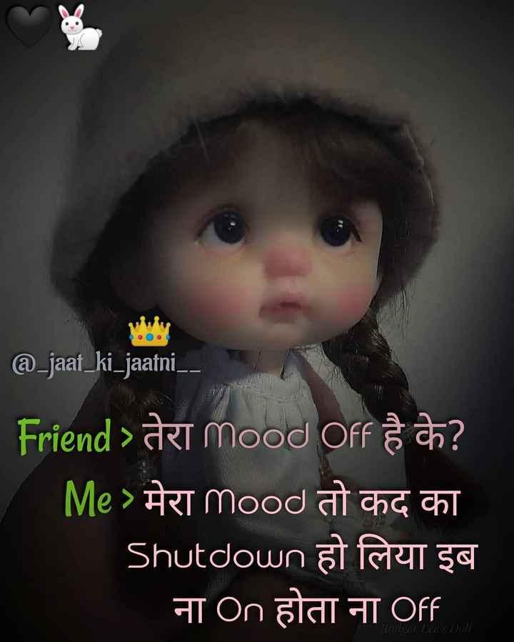 वाट्सएप स्टेटस - @ _ _ ki _ jaatni _ _ Friend > तेरा mood Off है के ? Me > मेरा mood तो कद का Shutdoun हो लिया इब ना On होता ना Off odgo1 LEO DOW - ShareChat