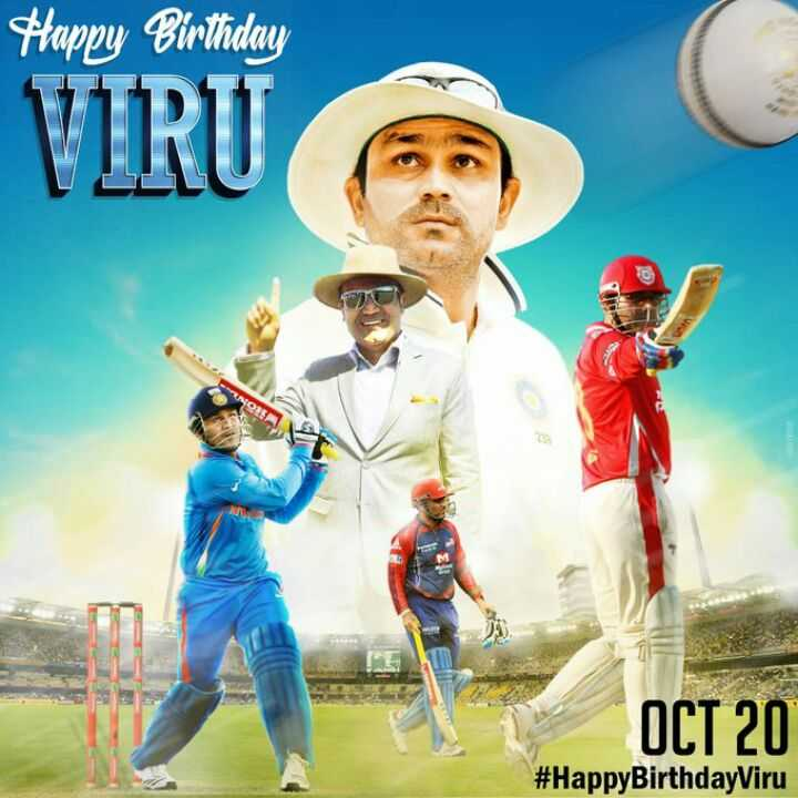 🎂विरेंद्र सेहवाग बर्थडे - Happy Birthday VIRU OCT 20 # HappyBirthdayViru - ShareChat