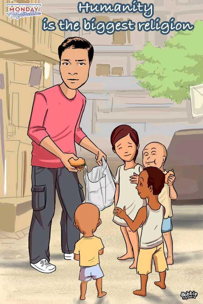 विश्व कार्टूनिस्ट दिवस - MONDAYI name G uidicola Humanity is the biggest religion ఆర్ - ShareChat