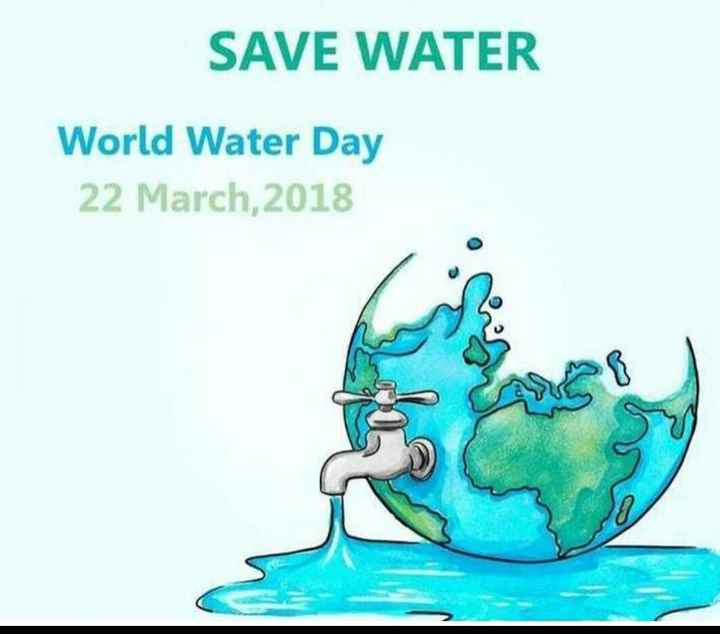 💧विश्व जल दिवस - SAVE WATER World Water Day 22 March , 2018 - ShareChat